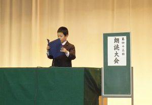 東星学園 校長 大矢正則 清瀬 私立 小学校 低学年朗読大会(4)