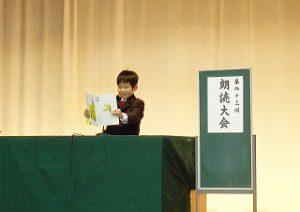 東星学園 校長・大矢正則 清瀬 私立 小学校 低学年朗読大会(2)