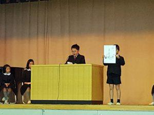 東星学園 校長 大矢正則 清瀬 私立 小学校 児童会役員選挙(4)