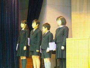 東星学園 校長・大矢正則 清瀬 私立 小学校 第43回 平成30年度朗読大会(2)