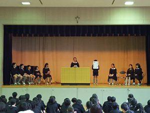東星学園 校長 大矢正則 カトリック ミッション 男女 児童会役員選挙(1)