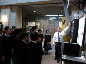 東星学園 校長 大矢正則 カトリック ミッション 男女 5年生社会科見学(1)