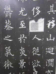 東星学園 校長・大矢正則 カトリック ミッション 男女 4年生・1月の国語(5)