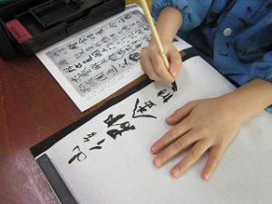 東星学園 校長 大矢正則 カトリック ミッション 男女 4年生・1月の国語(7)