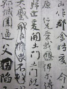 東星学園 校長 大矢正則 清瀬 私立 小学校 4年生・1月の国語(4)