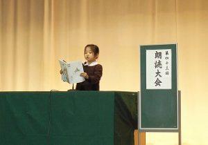 東星学園 大矢正則校長 カトリック ミッション 男女 低学年朗読大会(3)