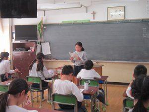 東星学園 校長 大矢正則 カトリック ミッション 男女 4年生・1月の国語(1)