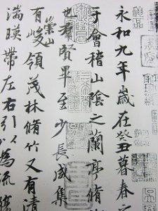 東星学園 大矢正則校長 カトリック ミッション 男女 4年生・1月の国語(3)