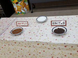 東星学園 大矢正則校長 カトリック ミッション 男女 3年生 社会科見学(3)