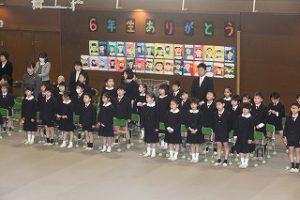 東星学園 大矢正則校長 カトリック ミッション 男女 『第83回 卒業式』(3)