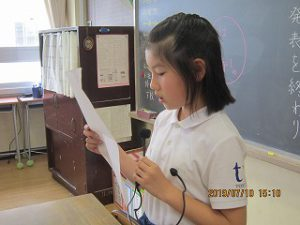 東星学園 校長・大矢正則 清瀬 私立 小学校 夏期学校の事前学習(2)