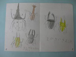 東星学園 校長・大矢正則 カトリック ミッション 男女 1年生 算数(5)