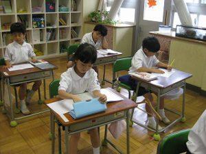 東星学園 校長 大矢正則 カトリック ミッション 男女 1年生 算数(1)