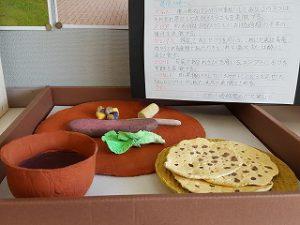 東星学園 校長 大矢正則 カトリック ミッション 男女 6年生(3)