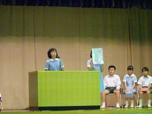 東星学園 校長・大矢正則 清瀬 私立 小学校 後期児童会役員選挙(2)