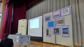 東星学園 大矢正則校長 清瀬 私立 小学校 2019年度展示会(前半)(6)