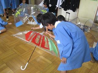 東星学園 大矢正則校長 カトリック ミッション 男女 展示会に向けて(低学年)(3)