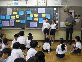 東星学園 校長・大矢正則 清瀬 私立 小学校 「やってごらん おもしろいよ」(2)