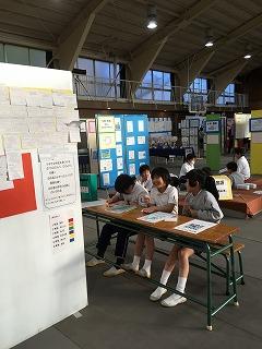 東星学園 校長 大矢正則 カトリック ミッション 男女 2019年度展示会(後半)(19)