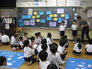 東星学園 校長 大矢正則 カトリック ミッション 男女 「やってごらん おもしろいよ」(1)