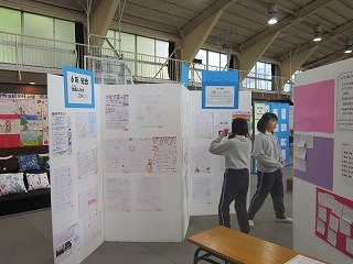 東星学園 校長・大矢正則 カトリック ミッション 男女 2019年度展示会(後半)(11)