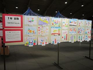 東星学園 校長・大矢正則 清瀬 私立 小学校 2019年度展示会(後半)(2)