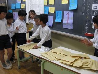 東星学園 校長 大矢正則 清瀬 私立 小学校 「やってごらん おもしろいよ」(10)