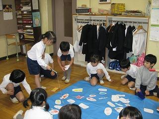 東星学園 校長 大矢正則 清瀬 私立 小学校 「やってごらん おもしろいよ」(4)