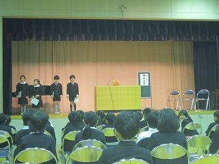 東星学園 校長 大矢正則 カトリック ミッション 男女 「低学年朗読大会」(1)