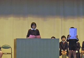 東星学園 校長・大矢正則 清瀬 私立 小学校 児童会役員選挙と認証式(2)
