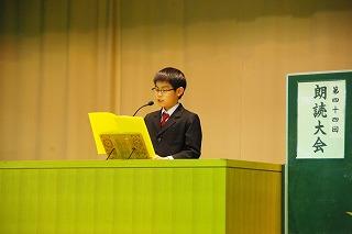 東星学園 校長 大矢正則 カトリック ミッション 男女 高学年 朗読大会(1)