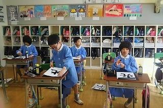 東星学園 大矢正則校長 カトリック ミッション 男女 3年生 書道(3)
