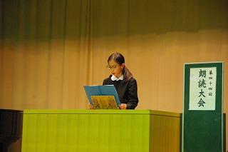 東星学園 校長・大矢正則 清瀬 私立 小学校 高学年 朗読大会(2)