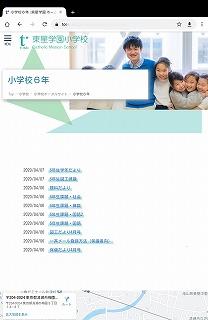東星学園 校長・大矢正則 清瀬 私立 小学校 今年度もよろしくお願いいたします・休校中でも活動中(4)