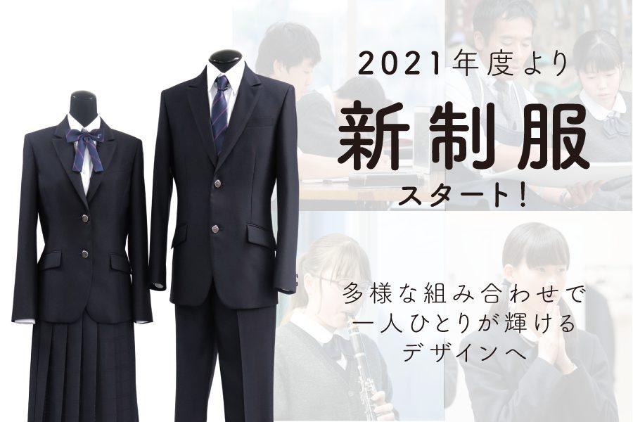 https://www.tosei.ed.jp/contents/wp-content/uploads/2020/04/818215771cce75aacf2619a183a174ce.jpg