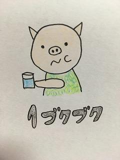東星学園 大矢正則校長 カトリック ミッション 男女 手洗い・うがいマスターになろう!(4)
