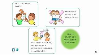 東星学園 大矢正則校長 カトリック ミッション 男女 コロナウイルスってなんだろう?②(9)