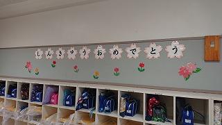 東星学園 校長 大矢正則 カトリック ミッション 男女 学校再開準備(1)