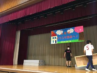 東星学園 大矢正則校長 カトリック ミッション 男女 入学式準備(1)