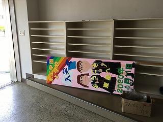 東星学園 校長 大矢正則 清瀬 私立 小学校 入学式準備(2)