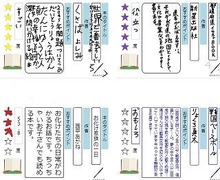 東星学園 校長 大矢正則 カトリック ミッション 男女 楽しい ことば たち(1)