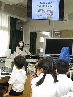 カトリック ミッション 男女 東星学園 校長 大矢正則 花王の手洗い講座(1)