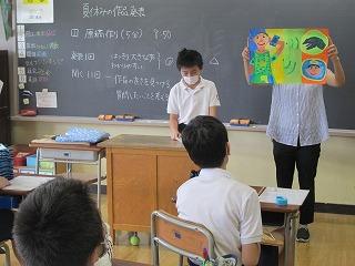 清瀬 私立 男女 東星学園小学校 大矢正則校長 元気にスタート!(2)
