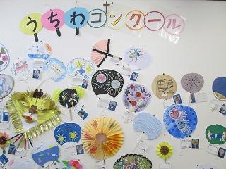 カトリック ミッション 男女 東星学園小学校 大矢正則校長 元気にスタート!(1)