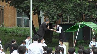 東星学園 校長大矢正則 後期始業式 後期児童会役員 認証式(2)