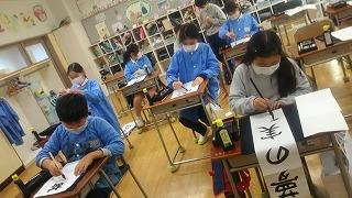 東星学園 校長 大矢正則 カトリック ミッション 男女 書き初めのポイント(1)