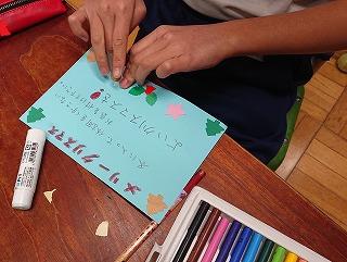 清瀬 私立 小学校 東星学園 大矢正則校長 12月の児童ボランティア活動(2)