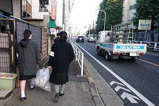カトリック ミッション 男女 東星学園 大矢正則校長 通学路清掃ボランティア(1)