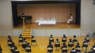 東星学園 校長・大矢正則 清瀬 私立 小学校 ミサ(2)