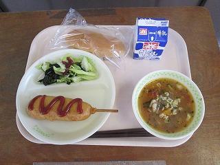 カトリック ミッション 男女 東星学園 大矢正則校長 学校給食週間(3)